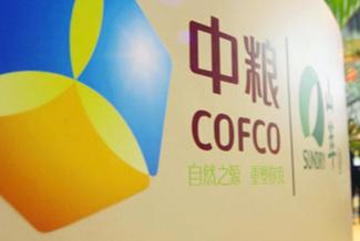 cofco-rr-29