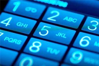 telefoniacel-rr-5608